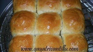 getlinkyoutube.com-Pav Baking - Indian Andhra Telugu Recipes