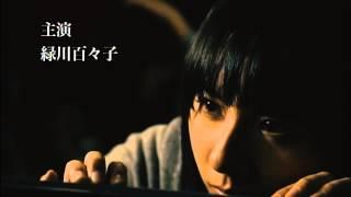 getlinkyoutube.com-『DEATH FOREST 恐怖の森』予告編