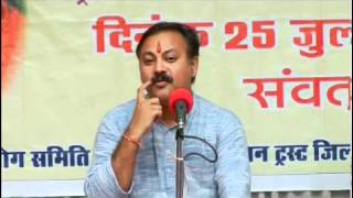 getlinkyoutube.com-Do Not Drink Tea - Rajiv Dixit