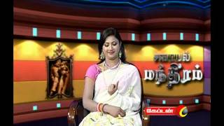 getlinkyoutube.com-captain TV Samayal Mandhiram  Episode 5 part  3