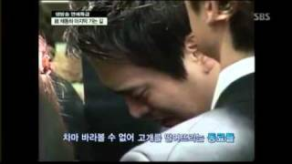getlinkyoutube.com-연예특급 채동하 마지막 가는 길