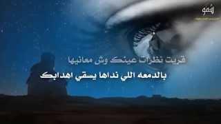 getlinkyoutube.com-شيلة ذكرى غيابك كلمات بو يوسف العارضي أداء المنشد محمد فهد