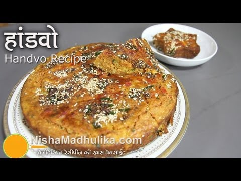 Easy Handvo Recipe - Baked Handvo Recipe