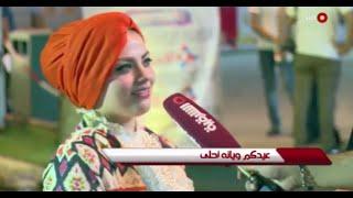 عيدكم ويانة احلى مع احمد الخفاجي - عيد الاضحى - ح 2