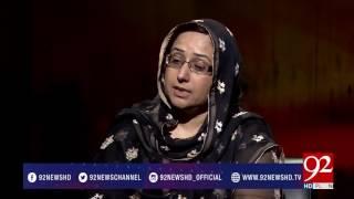 Shuhda-e-Karbala 25-10-2015 - 92NewsHDPlus