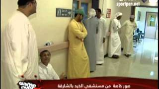 getlinkyoutube.com-تقرير عن حادث يوسف عبدالرحمن