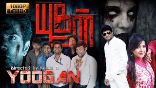 getlinkyoutube.com-Yoogan tamil full HD movie | new tamil horror movie 2016 | Yashmith Sakshi Agarwal latest movie