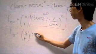 getlinkyoutube.com-[clipvidva] Probabilty ความน่าจะเป็น ม.ปลาย Part8/12