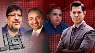 Awaz (MQM RAW Links)  - 27 September 2016