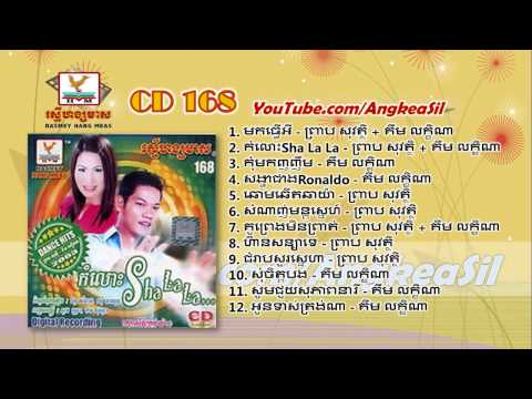 Kom Mok Nhor Nhem By Kim Leakhena RHM CD vol 168