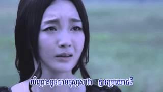 getlinkyoutube.com-Karaoke ស្អប់អូនមិនចង់ឮសូម្បីឈ្មោះ ដោយ ពេជ្រ ថាណា, Sasda Production