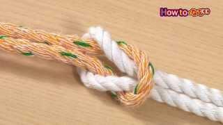 getlinkyoutube.com-ロープの結び方2【コメリHowtoなび】