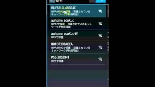 getlinkyoutube.com-【初心者向け】 Wi-Fi設定方法 Android