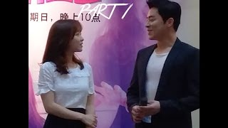 getlinkyoutube.com-Park Bo Young 박보영 and Jo Jung Suk 조정석 Singapore FULL (1/2) Oh My Ghost Fan Meeting 040915