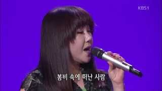 getlinkyoutube.com-[HIT] 가요무대 - 이은하 - 봄비. 20150406
