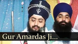 getlinkyoutube.com-Guru Amardas ji Part - 2 (Sant Baba Ranjit Singh Dhadhrian Wale)