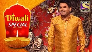 Diwali Special With Kapil Sharma | Kapil On Indian Festivals