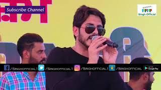 Jass Bajwa - ਜੱਸ ਬਾਜਵਾ - Punjabi Live Performance Punjabi Mela 2017 HD