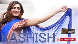 KASHISH BRAND NEW PERFORMANCE @ WEDDING MUJRA PARTY 2018