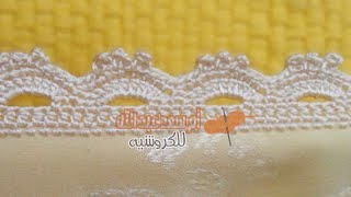 getlinkyoutube.com-عمل ضرس التاج رائع و سهل / Randa / Crochet / مع أم سعد عبد الله