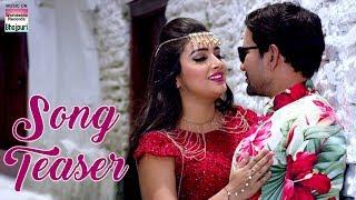Chehra Tohar   Song Teaser   Nirahua Chalal London   Dinesh Lal Yadav, Aamrpali Dubey   HD VIDEO