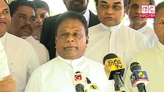 Joint Opposition holds press conference at Parliament car park