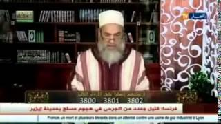 getlinkyoutube.com-فتاة فاتها قطار الزواج -الشيخ شمس الدين