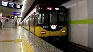 京阪8000系8058F【特急淀屋橋行き】出町柳発車!