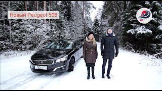 getlinkyoutube.com-Peugeot 508 /Передача Без Колес