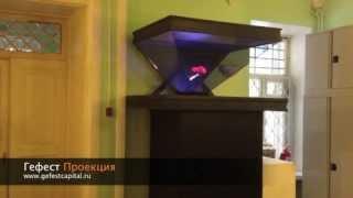 getlinkyoutube.com-Голографическая пирамида для МСХ