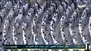 getlinkyoutube.com-الرئيس مرسي يبكي في صلاة الفجر بالمسجد الحرام