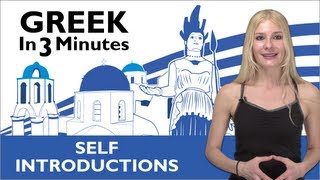 getlinkyoutube.com-Learn Greek - How to Introduce Yourself in Greek