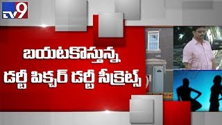 America Sex Racket - Actresses lodged in flats far away from Telugu families - TV9