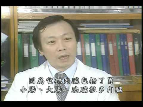 黑白變彩色-肝炎研究及國人肝炎防治(下) - YouTube