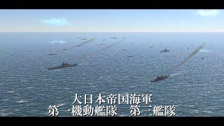 【WarThunder】マリアナ沖海戦1945