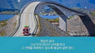 getlinkyoutube.com-[꼴찌에게 보내는 박수] 김치버스로 세계일주, 류시형