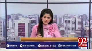 Bakhabar Subh -08-04-2017- 92NewsHDPlus