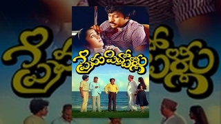 getlinkyoutube.com-Prema Pichollu Telugu Full Movie