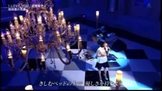 getlinkyoutube.com-I LOVE YOU 新妻聖子 Seiko Niizuma