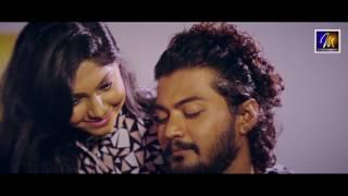 Kandulu Athare - Krishan Ranasinghe