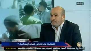 getlinkyoutube.com-تأثر و بكاء محمد العربي زيتوت Larbi Zitout