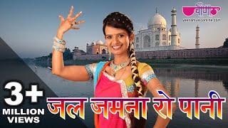 getlinkyoutube.com-Jal Jamna Ro Pani | Kuve Par Aekali | Traditional Rajasthani Folk Songs | Seema Mishra Song