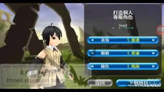 getlinkyoutube.com-『托蘭異世錄Toram Online』魔劍士崛起~!?Magicsword rise~!?