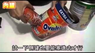 getlinkyoutube.com-Rocket Stove (環保火箭爐)