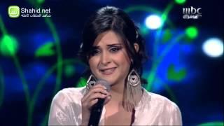 getlinkyoutube.com-Arab Idol - الفرصة الأخيرة - سلمى رشيد