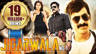 Jigarwala No.1 (2016) Full Hindi Dubbed Movie | Ravi Teja, Nyantara | Hindi Movies 2016 Full Movie width=