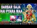 Darbar Saja Hai Pyara Maa : Mata Ki Bhente | Lakhbir Singh Lakkha || Audio Jukebox