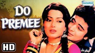 Do Premee (HD) - Hindi Full Movie - Rishi Kapoor   Moushumi Chatterjee - Popular  80's Movies
