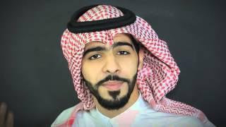 getlinkyoutube.com-شيلة ياصاحبي  : أداءو ألحان معاذ الجماز