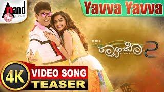 Raambo 2   Yavva Yavva   Kannada 4K Song Teaser   Sharan, Aashika   Vijay Prakash   Arjun Janya